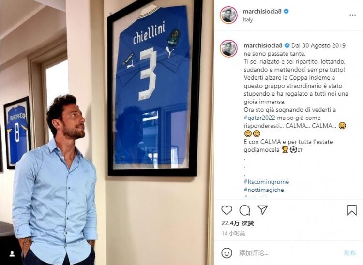 【蜗牛电竞】马尔基西奥发文:期待在世界杯见到你,基耶利尼