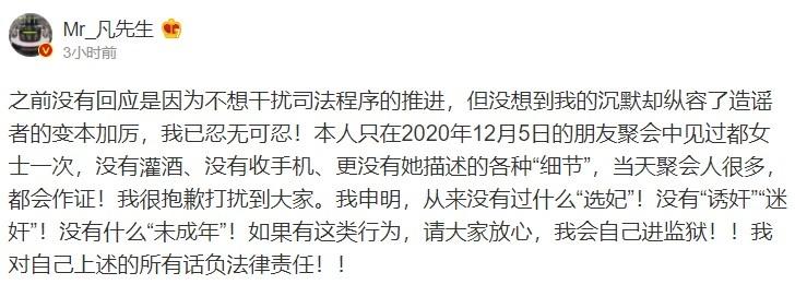 【禁止Freestyle】王者荣耀&英雄联盟官博均删除吴亦凡代言信息