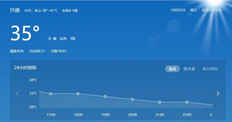 沙迦备战12强赛,王大雷更新INS:天热…🥵🥵🥵