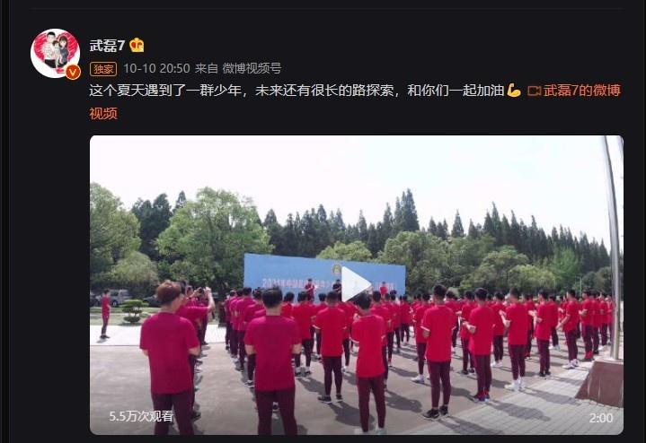 武磊晒回国期间造访青训营视频:还有很长的路探索,一起加油💪