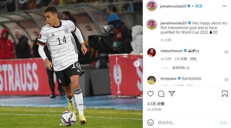 穆西亚拉晒照:很高兴收获国家队首球,并且球队晋级世界杯