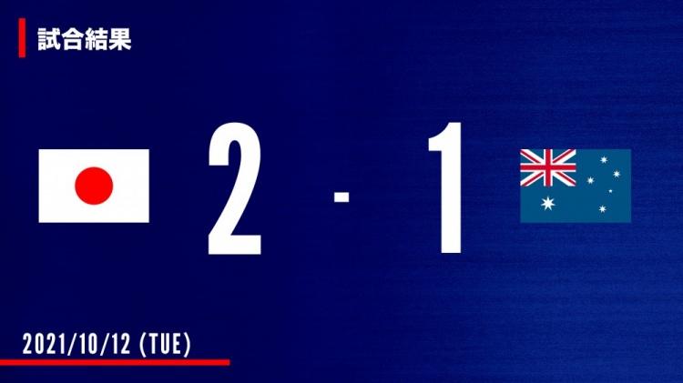 """""""保一""""?日本前四轮2胜2负,比分差均为1球"""