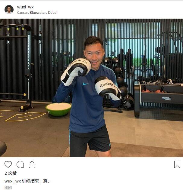 拳击训练增强对抗,吴曦晒图:爽