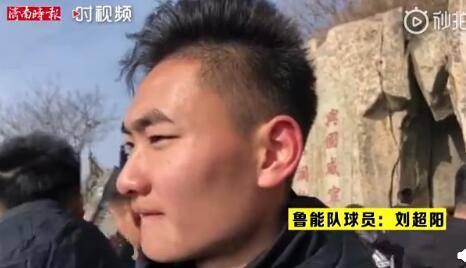 鲁能U23刘超阳:希望获得中超首秀机会