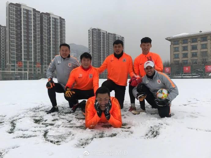 鲁能雪天备战亚冠资格赛,王大雷:雪下得好认真