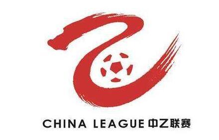 北青:职业俱乐部大面积消失,低级别联赛陷入恶性循环