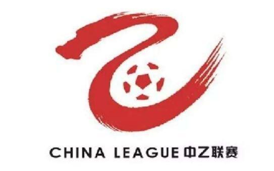 """新赛季中乙升降级制度调整,升级名额""""3+2"""""""