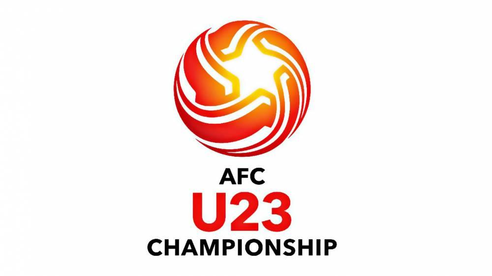 U23亚洲杯9月26日分组抽签,前三名将获奥运资格