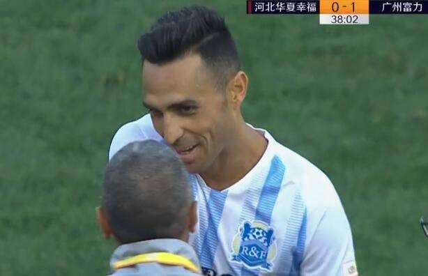 半场-小马哥失点扎哈维追平单赛季进球纪录 华夏暂0-1富力