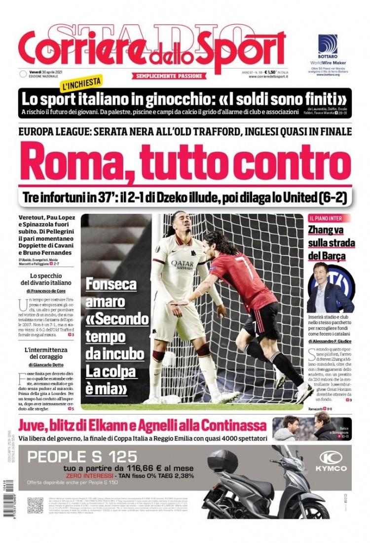意甲今日头版:罗马被灌6球 尤文要改变一切