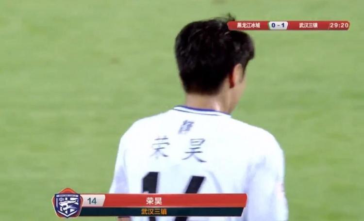 中甲-荣昊梅开二度桑一非破门 武汉三镇4-0黑龙江冰城开赛两连胜