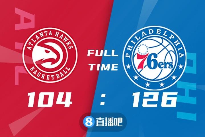 🏀霍华德19+11 特雷-杨32分 76人七人上双大胜老鹰取3连胜