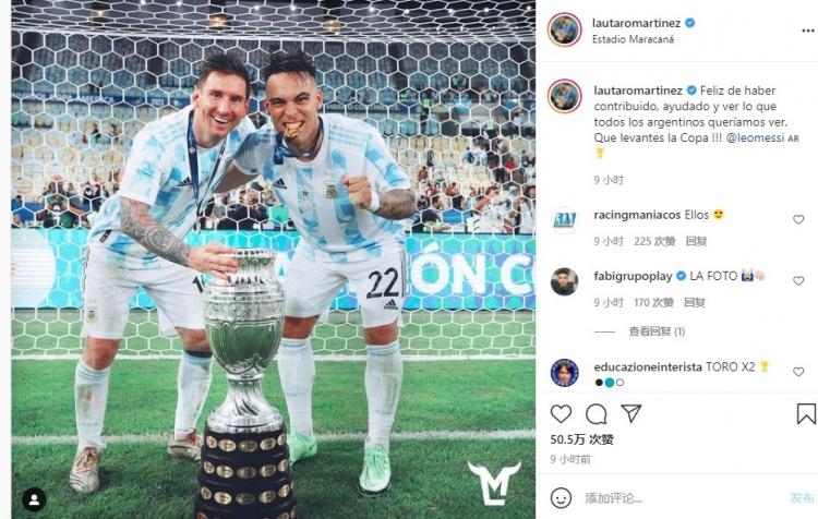 【蜗牛电竞】劳塔罗晒与梅西合照:很高兴为球队做出贡献,举起奖杯!