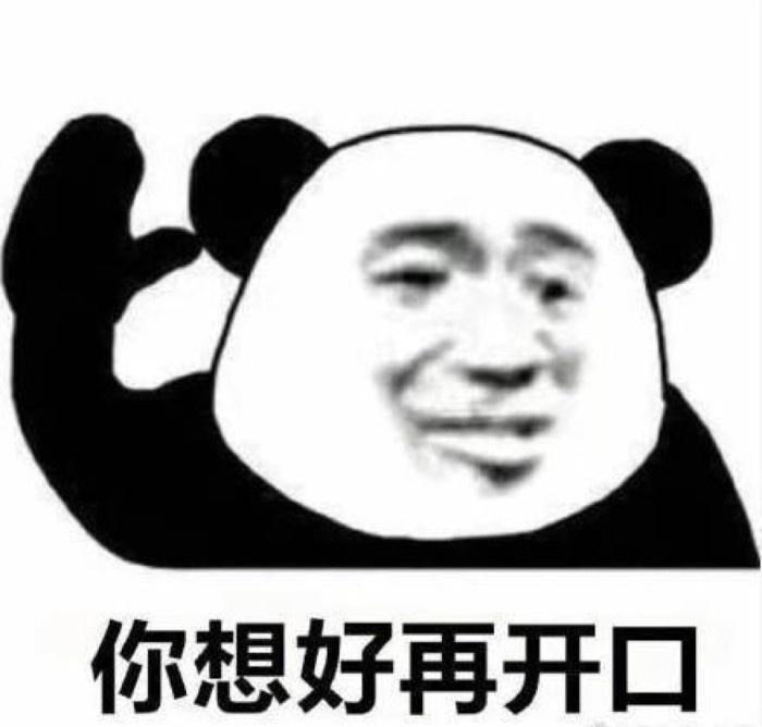【蜗牛电竞】【键盘侠】🤨打折版OK组合问世!字母逆天封盖仅次老詹?