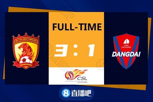 中超-韦世豪建功杨立瑜弧线球破门 广州队3-1逆转重庆