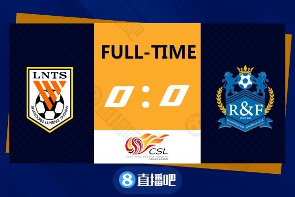 中超-莱昂纳多进球被吹韩佳奇屡救险 山东0-0平广州城