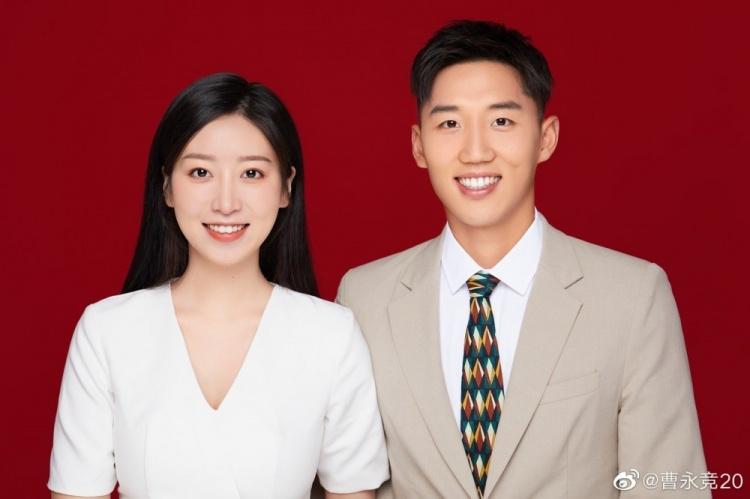 曹永竞晒结婚证与爱妻相互表白:在你身边