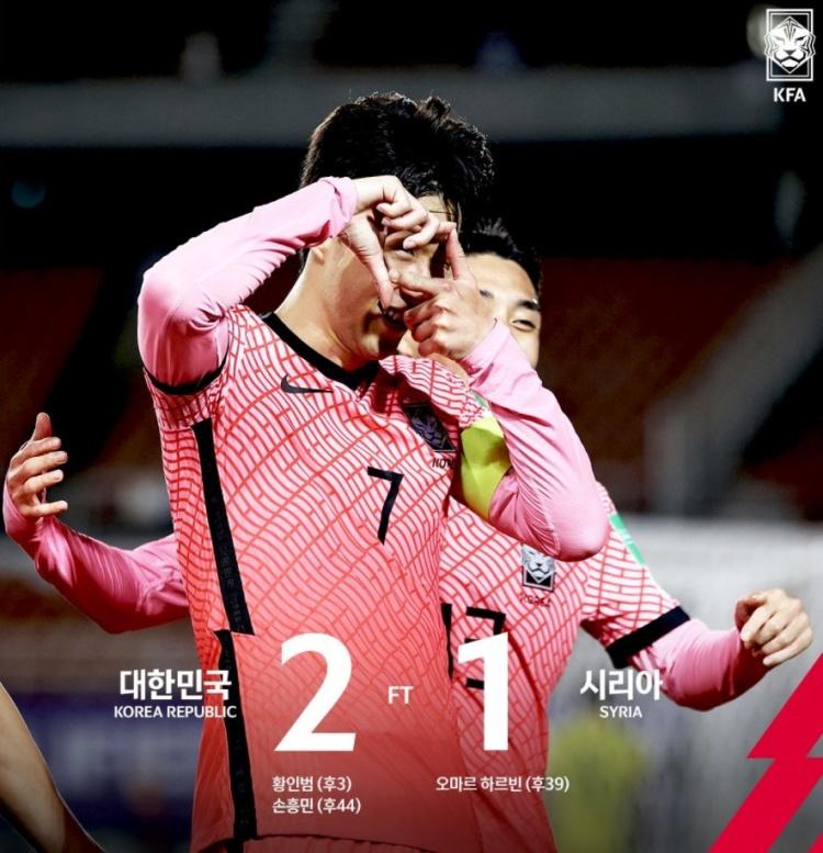 12强赛-孙兴慜绝杀赫里宾模仿C罗庆祝 韩国2-1叙利亚两连胜登顶