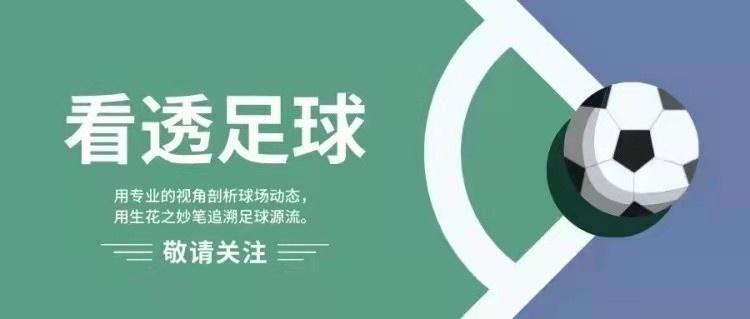 【中国足球史3】从中国最早的球队谈起:在大学萌芽,由梦中醒来