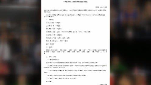 阿联郭少未入选?周琦领衔世预赛15人大名单
