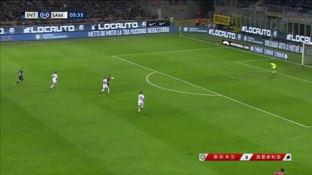 意甲第24轮 国际米兰vs桑普多利亚 精彩片段