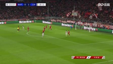 [优酷全场集锦] 欧冠-马内双响范迪克传射 利物浦3-1总分3-1拜仁进八强
