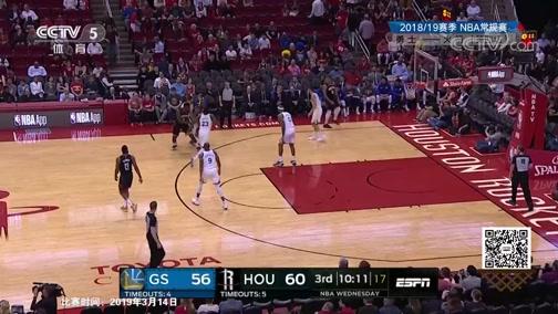 NBA最前线-张指导探营布鲁克林篮网队