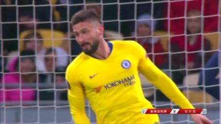 [优酷全场集锦] 欧联杯-吉鲁戴帽阿隆索传射 切尔西5-0总比分8-0晋级