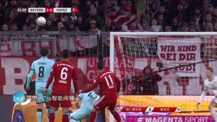 [优酷全场集锦] 德甲-J罗戴帽莱万科曼破门 拜仁6-0美因茨位居榜首