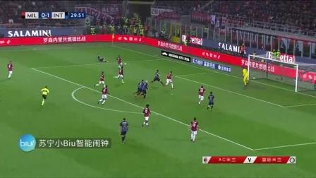 [优酷全场集锦] 意甲-贝西诺建功劳塔罗点射 国米3-2胜米兰赛季双杀对手
