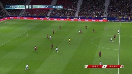[优酷全场集锦] 热身-梅西首发出战劳塔罗破门 阿根廷1-3负委内瑞拉