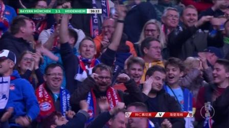 [进球视频] 完美反击!格拉泽尔头球破门 海登海姆扳平比分