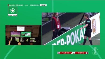 [红牌罚下] 回看VAR改判!聚勒直红被罚下 拜仁15分钟少打1人