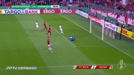 [优酷全场集锦] 德国杯-莱万两射一传聚勒染红 十人拜仁5-4海登海姆