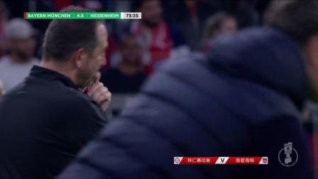 [进球视频] 格拉泽尔反击得手梅开二度!海登海姆追回一城