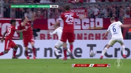 [进球视频] 跌宕起伏!莱万点射破门 拜仁5-4再度反超比分