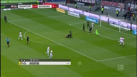 德甲-里希特双响 奥格斯堡客场3-1十人法兰克福