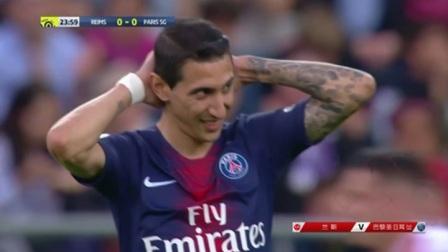 [射门偏出] 巴黎任意球良机 迪马利亚主罚稍稍偏出