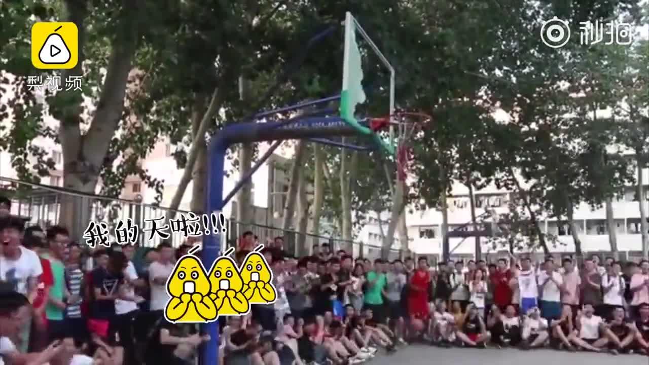 山西大学学生小赵第二次将篮板扣碎 全场同学狂欢庆祝