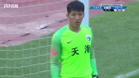 足协杯1/4决赛 天津天海vs大连一方 片段