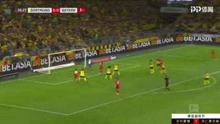 [优酷全场集锦] 德超级杯-桑乔传射帕科破门 多特2-0拜仁夺冠