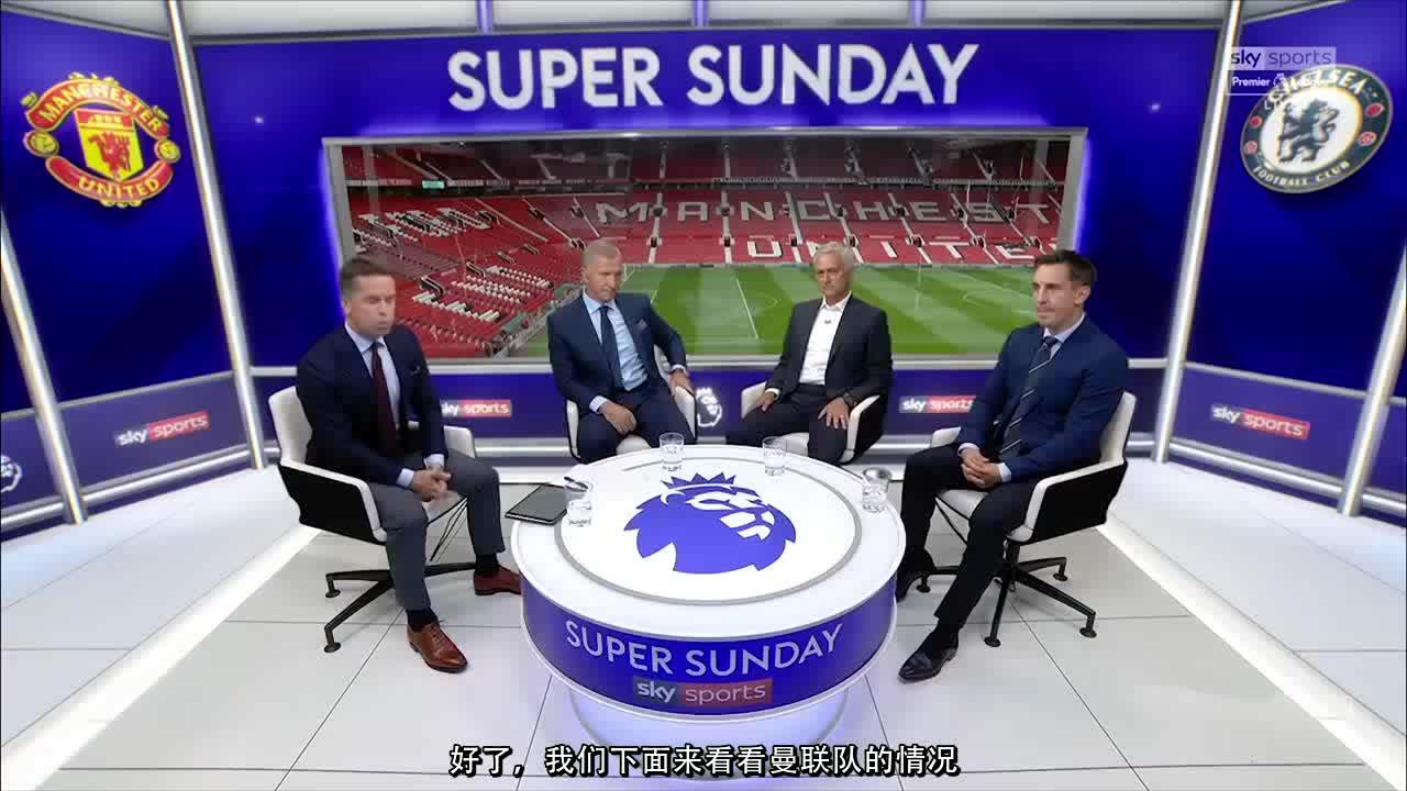 穆里尼奥谈论曼联:何为成功赛季
