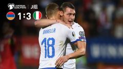 [爱奇艺全场集锦] 欧预赛-贝洛蒂梅开二度 意大利3-1逆转10人亚美尼亚