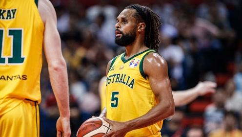 [QQ全场集锦] 世界杯-米尔斯19+9澳大利亚战胜多米尼加晋级八强
