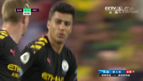 [进球视频] 热苏斯送助攻 罗德里禁区外世界波扳回一球