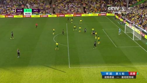 [进球视频] 席尔瓦边路传中 阿奎罗头球破门扳回一球