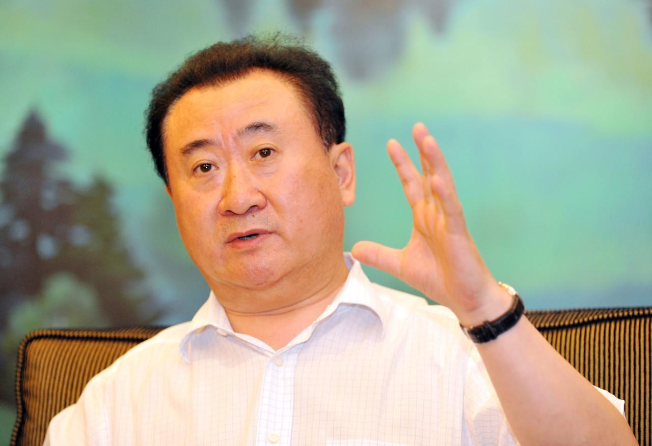 流言不攻自破!国内媒体:王健林与大连人沙龙进行规划会议