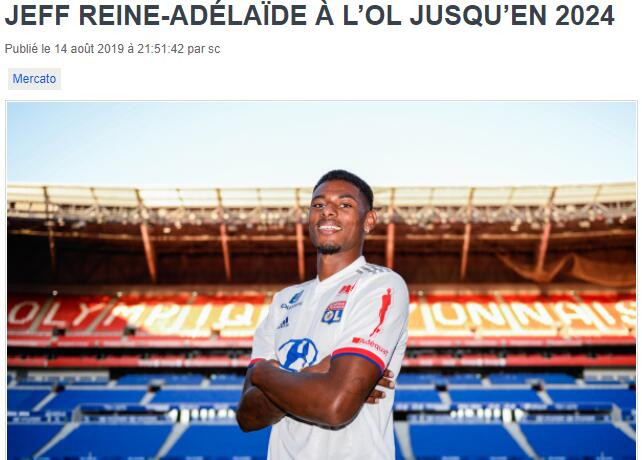队报:雷恩有意里昂中场阿德莱德,已报价2300万欧元