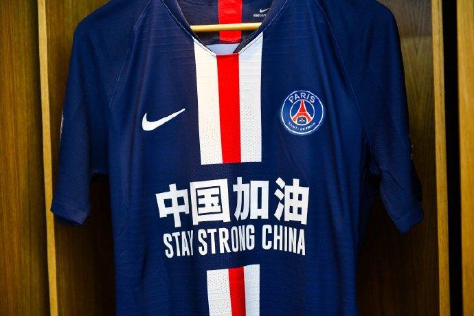 巴黎官方声援中国:我们与中国人民同在!中国加油!