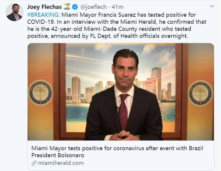 美记:迈阿密市长弗朗西斯-苏亚雷斯新冠检测结果呈阳性